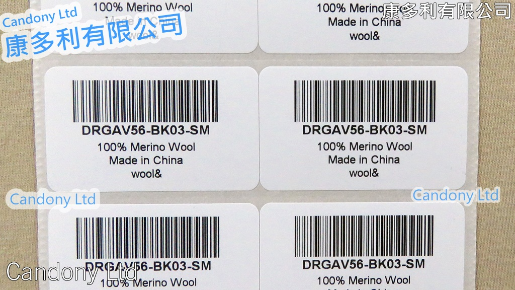 barcode label code 128