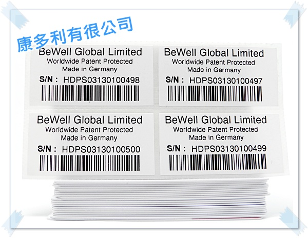 Serial Barcode Label